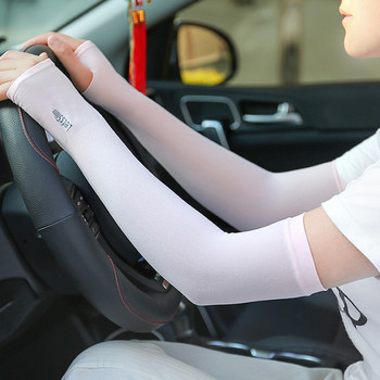 Ръкавици предпазващи от UV лъчи - подходящи при шофиране и спорт