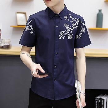 079fb2dda1 Μοντέρνο ανδρικό πουκάμισο με κοντό μανίκι και φυτικά μοτίβα σε λευκό και  μπλε χρώμα