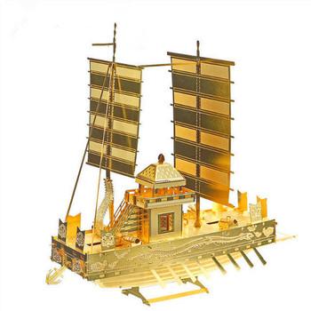 Малък 3D пъзел - кораб