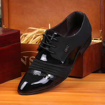 Официални мъжки обувки с лачени елементи в черен цвят