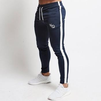 Мъжки спортен панталон с връзки в два цвята