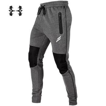 Спортен мъжки анцуг  с джобове в два цвята