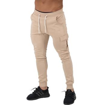 ХИТ Мъжки спортен панталон с джобове в три цвята