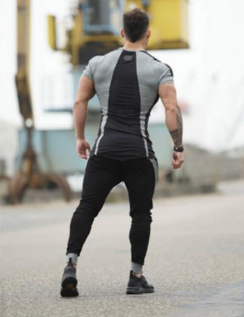 Мъжки спортен анцуг със сиви кантове в два цвята