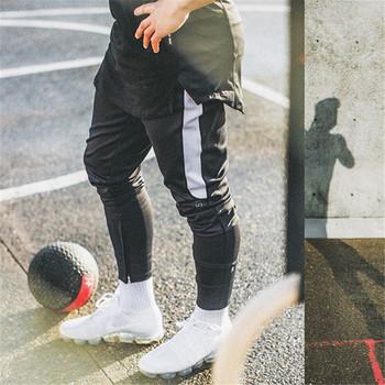 ХИТ Мъжки спортен панталон с бял кант и цип