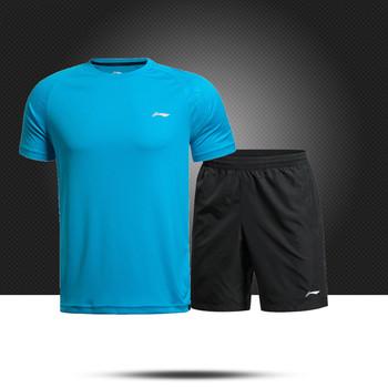 Мъжки спортен летен комплект - тениска с къс ръкав и шорти