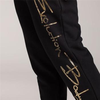 Ежедневен мъжки панталон със златни надписи в черен цвят