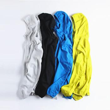 Пролетни  мъжки горнища в три  цвята