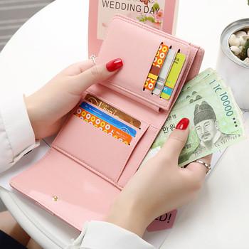 Ενδιαφέρον μοντέλο γυναικείο πορτοφόλι σε διάφορα χρώματα με 3D διακοσμήσεις