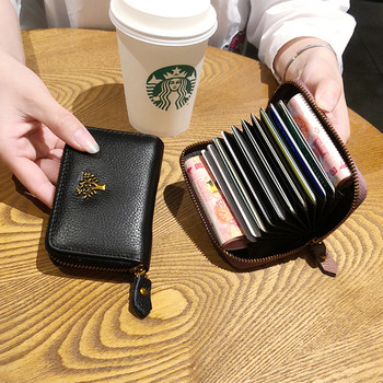 Μικρό γυναικείο πορτοφόλι με φερμουάρ και μεταλλική διακόσμηση