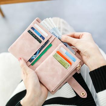 Μοντέρνο γυναικείο πορτοφόλι σε διάφορα χρώματα