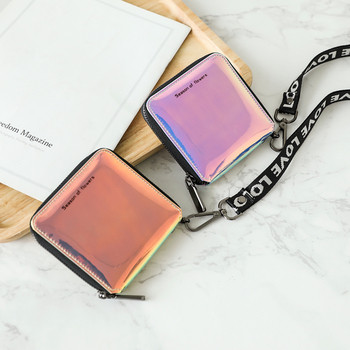 Όμορφο γυναικείο πορτοφόλι με φερμουάρ και γυαλιστερό  σε δύο μεγέθη
