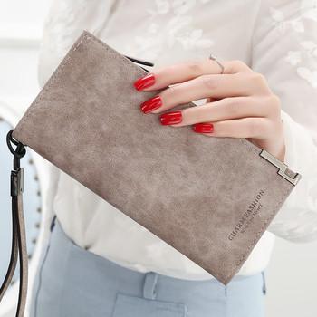 Модерен дамски голям портфейл с надпис и метални елементи в няколко цвята