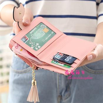 Γυναικείο πορτοφόλι με εκτύπωση και επιγραφή σε διάφορα χρώματα