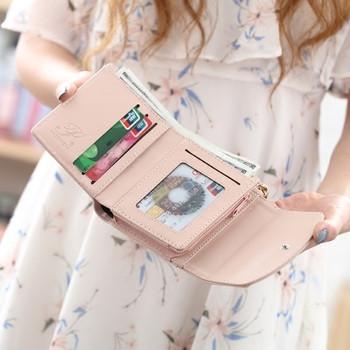 Γυναικείο  πορτοφόλι με πέρλα σε διάφορα χρώματα