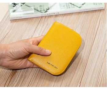 Μικρό γυναικείο πορτοφόλι με επιγραφή από οικολογικό δέρμα σε διάφορα χρώματα