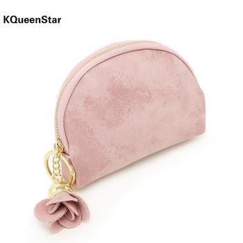 Δερμάτινο μικρό πορτοφόλι με φερμουάρ και φούντα σε διάφορα χρώματα
