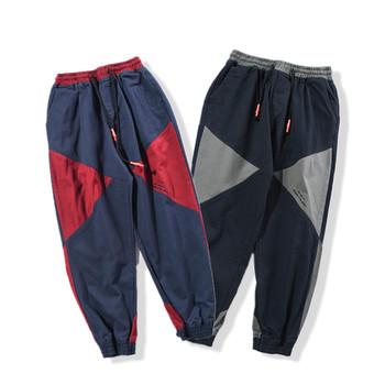 Мъжки спортен панталон 9/10 в тъмен цвят