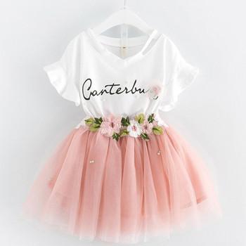 e8edd0c8425 Παιδικό σετ για κορίτσια - φούστα με τούλι και μπλούζα με κοντό μανίκι