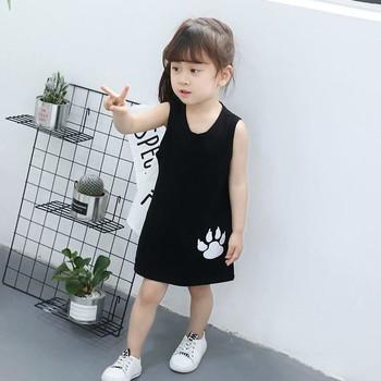 Παιδικό αθλητικό-casual φόρεμα σε λευκό και μαύρο με εκτύπωση - Badu ... 26e38d3a336