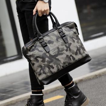 Модерна камуфлажна мъжка чанта подходяща за път или лаптоп