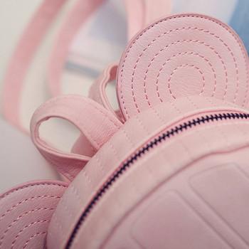 Детска раница с ушички подходяща за момичета