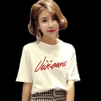 Дамска тениска с надпис - широк модел