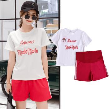 Комплект за бременни жени - къси панталони и тениска с надпис