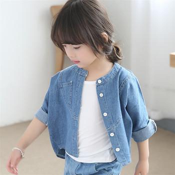 Модерно детско дънково яке