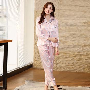 76714a8c26c Дамска пижама от две части - горнище с дълъг ръкав и копчета + дълго долнище