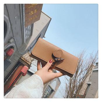 Μακρύ γυναικείο πορτοφόλι με τρισδιάστατη διακόσμηση