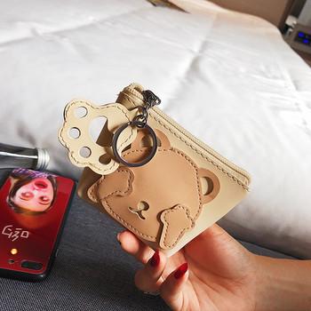 Γυναικείο πορτοφόλι με διακόσμηση και αξεσουάρ σε τέσσερα χρώματα
