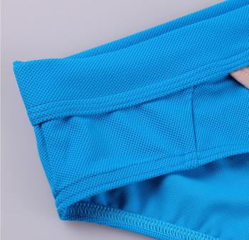 Удобно дишащо мъжко бельо в седем различни цвята