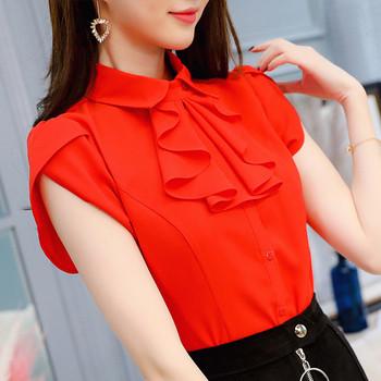 Дамска риза с жабо и къс ръкав - 2 цвята