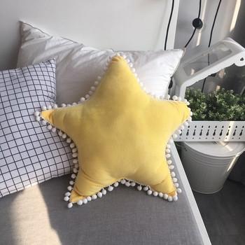 Малка декоративна възглавница - Звезда
