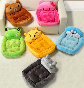 Легла за домашни любимци в няколко цвята