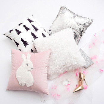 Калъфка за малки възглавници в няколко модела