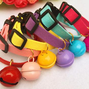 Каишка за кучета и котки в няколко цвята със звънче