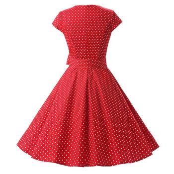 Нежна дамска рокля разкроен модел в няколко цвята