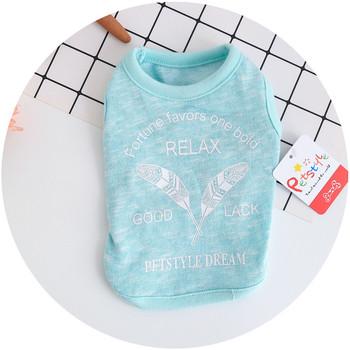 Тениска за домашни любимци с надпис в два цвята
