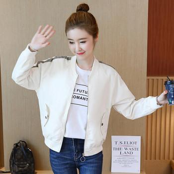 Модерно дамско яке с кант и бродерия в три цвята