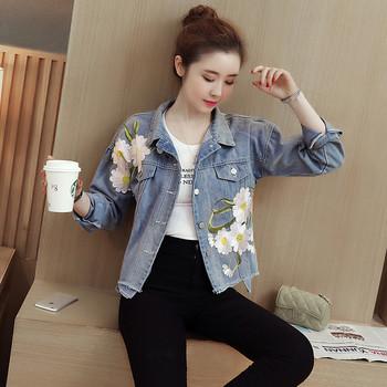 Γυναικείο  τζιν μπουφάν με κεντημένα λουλούδια