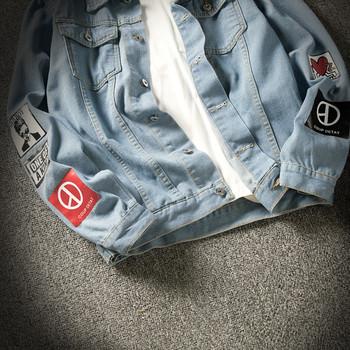 Мъжко дънково яке с апликации - 2 цвята