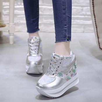 ΝΕΟ μοντέλο γυναικεία παπούτσια σε πλατφόρμα σε τρία διαφορετικά χρώματα