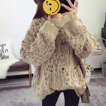 Дамски плътен пуловер с висока яка в няколко цвята - широк модел