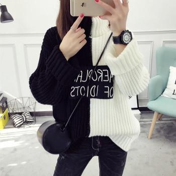 Плътен дамски пуловер с яка тип поло и надписи - 2 цвята