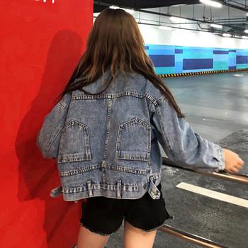 Дамско дънково яке в син цвят с широки ръкави