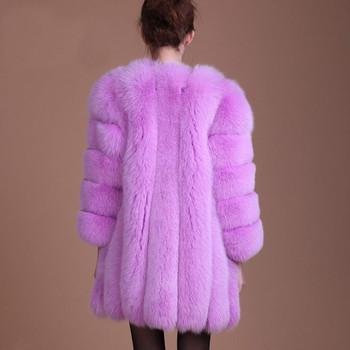 Елегантно,топло и меко дамско палто - различни цветове