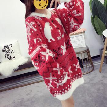 Дамски дълъг пуловер с О-образна яка - широк модел