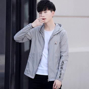 Мъжко спорно-ежедневно яке в няколко модела с надпис и качулка
